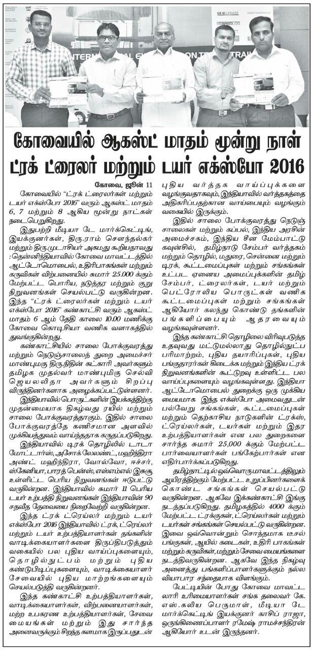 ttt Tamil