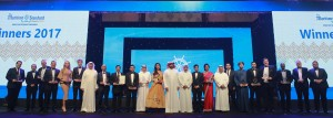 Maritime Standard Award 2017